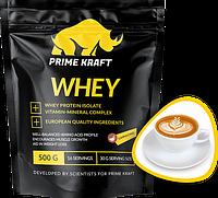 Протеиновый коктейль Prime Kraft WHEY Капучино (500 грамм)