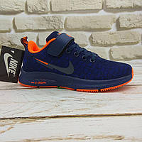 Детские кроссовки Nike оптом L335-3 (р.32-37) Вьетнам реплика