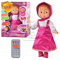 Кукла «Маша - сказочница», с пультом управления MM 4614