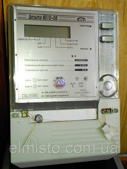 Трехфазный электронный электросчетчик Дельта 8010-08