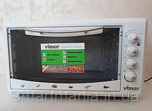 Духовка електрична піч Vimar VEO-5933W гриль, вертел, шашличниця, конвекція,таймер 59л, 2000Вт,