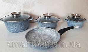 Кухонний набір посуду UNIQUE UN-5521 казани і сковорода (16см, 20см, 24см, круглі, сковорода 24см)