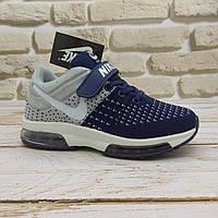 Детские кроссовки Nike оптом 9100-7 (р.32-37) Вьетнам реплика
