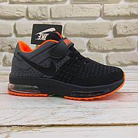 Детские кроссовки Nike оптом 9100-2 (р.32-37) Вьетнам реплика