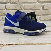 Детские кроссовки Nike оптом 9100-5 (р.32-37) Вьетнам реплика