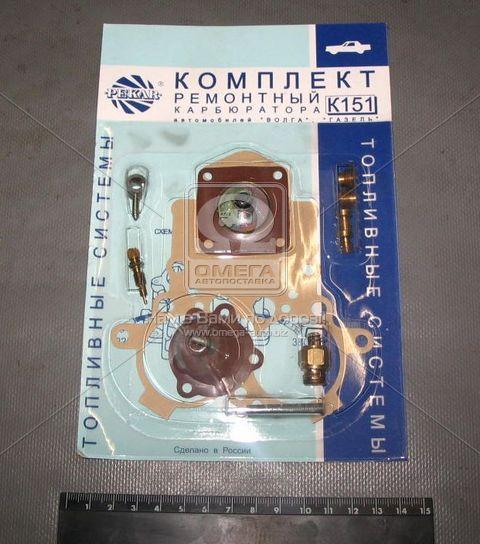 Ремкомплект карбюратора К-151 №2 (12 наименований ) (производство  ПЕКАР)  К-151-1107981