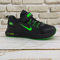 Детские кроссовки Nike оптом 675 black/white (р.31-35) Турция реплика