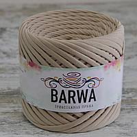 Трикотажная пряжа BARWA uitra light 3-5 мм, Имбирь (ginger)