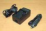 Зарядний пристрій SG для Canon LP-E8 (аналог), фото 2