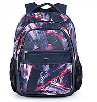 Стильный школьный рюкзак для девочки Dolly