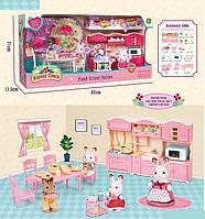 Игровой набор Столовая с Кухней