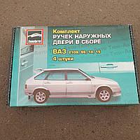 Комплект дверных євроручек на ВАЗ 2109 21099 2114 2115
