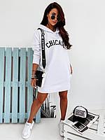 Платье женское спортивное чёрный, белый 42-44,46-48