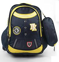 Школьный рюкзак для мальчика черный с желтым с пеналом HDP