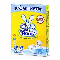 Отбеливатель порошкообразный для детского белья «Ушастый нянь» 500г.