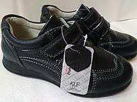 Кожаные спортивные туфли кроссовки на мальчика 28 размер стелька 18 см.