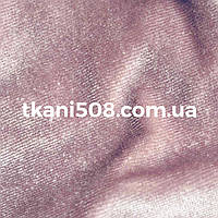 Бархат ткань (Пудра) Розовая