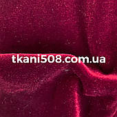 Бархат ткань-Марсала