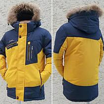 Детские зимние куртки -пальто для мальчика RUN -style! 122/134