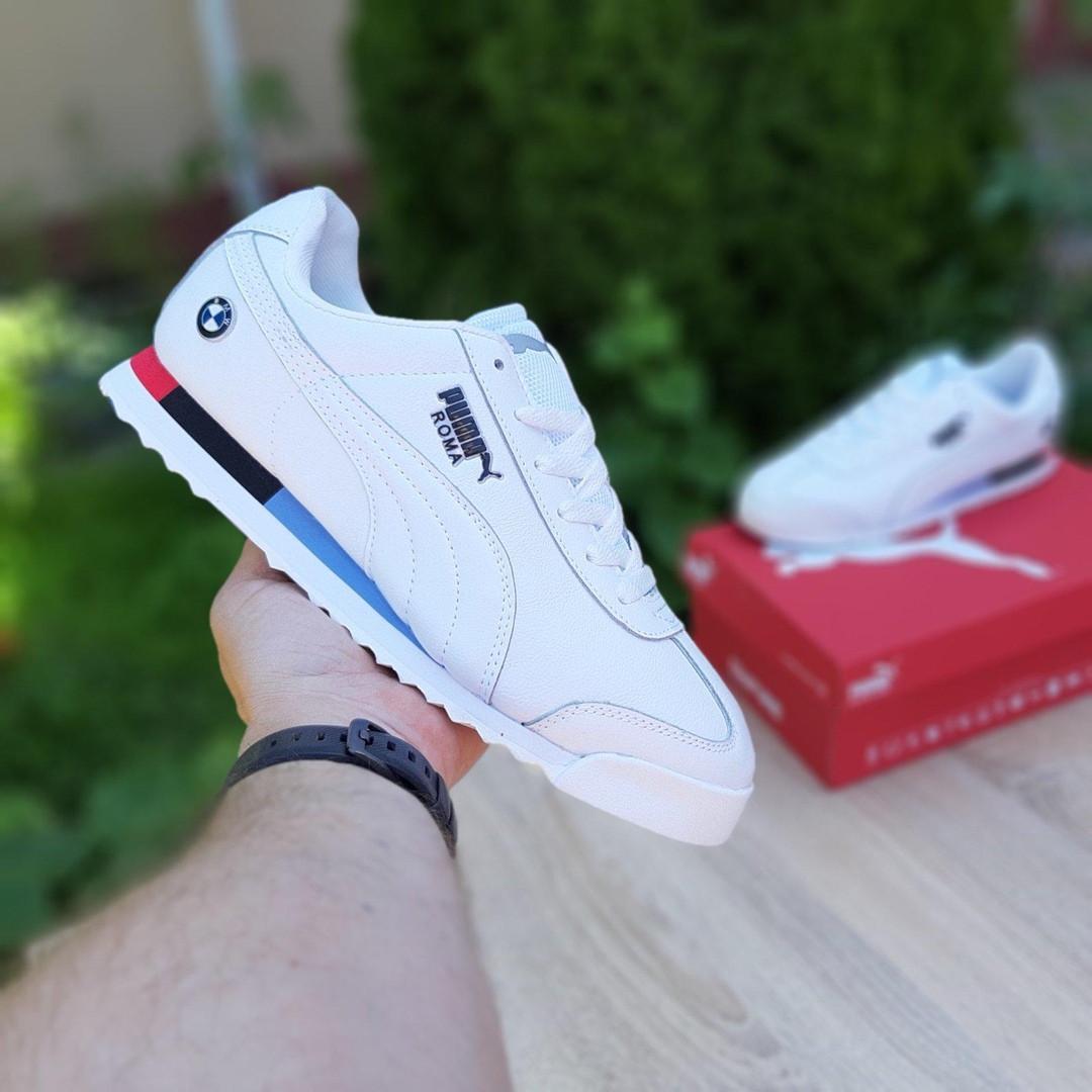 Мужские кроссовки Puma Roma BMW (белые) 10221