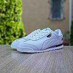 Мужские кроссовки Puma Roma BMW (белые) 10221, фото 2