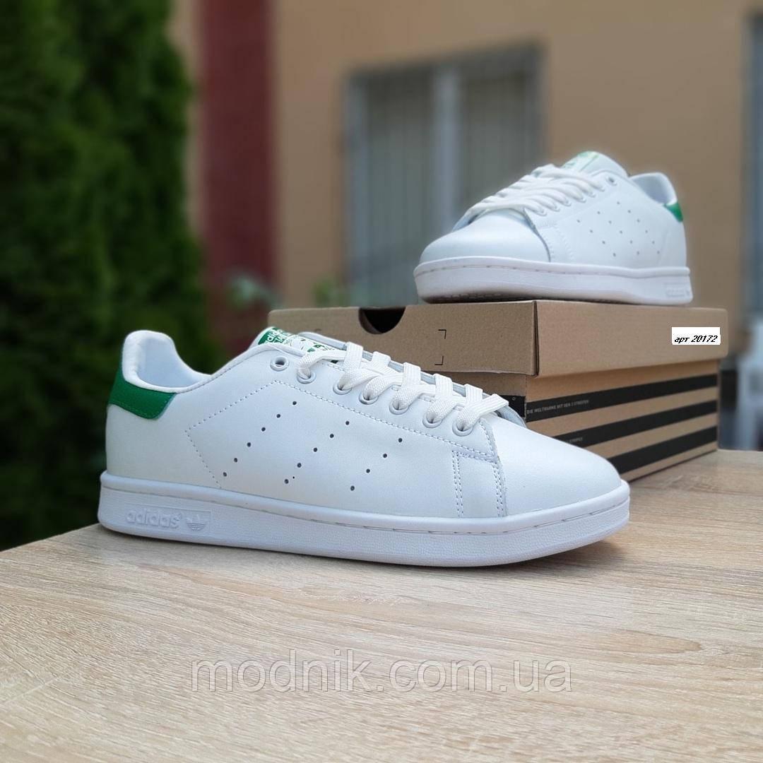 Женские спортивные кеды Adidas Stan Smith (бело-зеленые) 20172