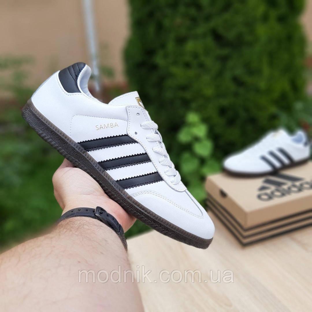 Мужские кроссовки Adidas Samba (бело-черные) 10229