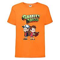 Футболка детская Гравити Фолз (Gravity Falls) оранжевая (GF or-01)