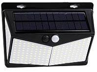 LED светильник 20W 6000K IP64 на солнечной батарее с датчиком движения Luxel SSWL-03C