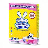 Пятновыводитель порошкообразный для детского белья «Ушастый нянь» 500 гр