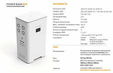 Cистема Power bank Soluna S12 8000 Hybrid set для накопления солнечной энергии, фото 3