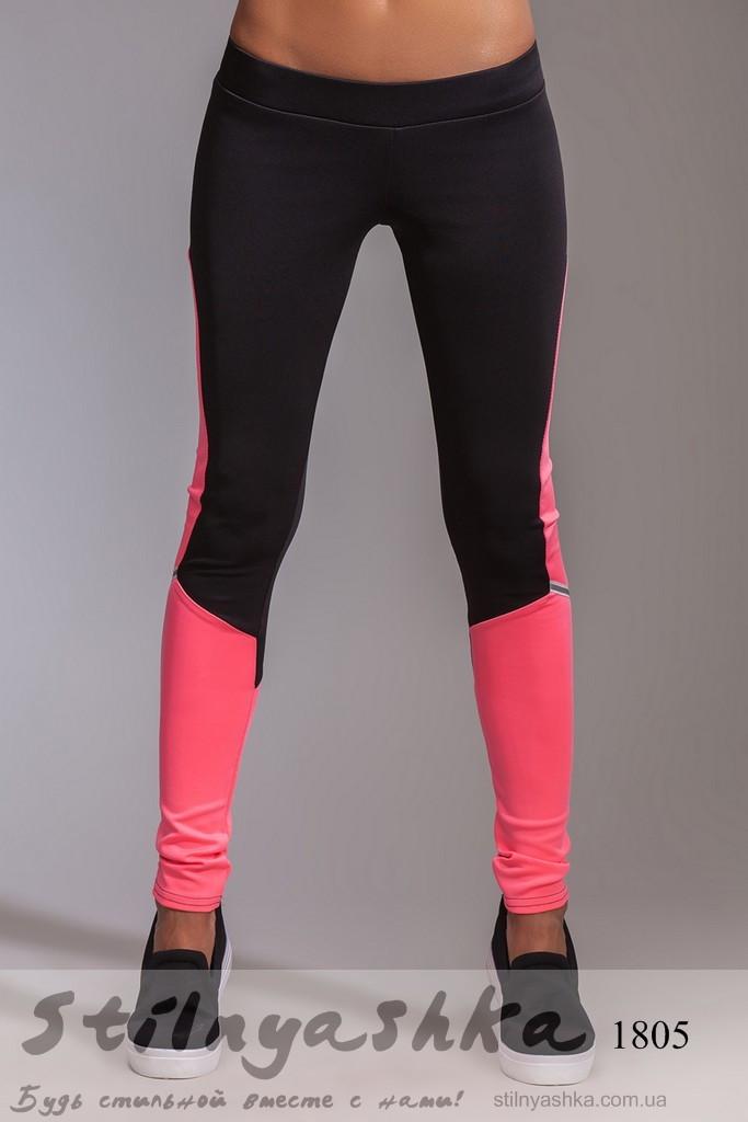 Лосины спортивные с розовыми вставками, фото 1