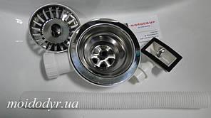 Корзинчатий вентиль для кухонної мийки (євровентиль). Оптом