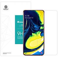 Защитное стекло Nillkin (H) для Samsung Galaxy A80 / A90, фото 1