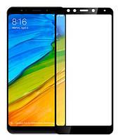 Гибкое ультратонкое стекло Caisles для Xiaomi Redmi 5