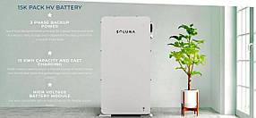 Накопительная система Power bank Soluna 15K Pack HV с 3-х фазным гибридным инвертором для солнечной энергии