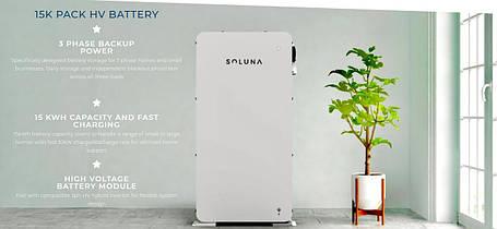 Накопительная система Power bank Soluna 15K Pack HV с 3-х фазным гибридным инвертором для солнечной энергии, фото 2