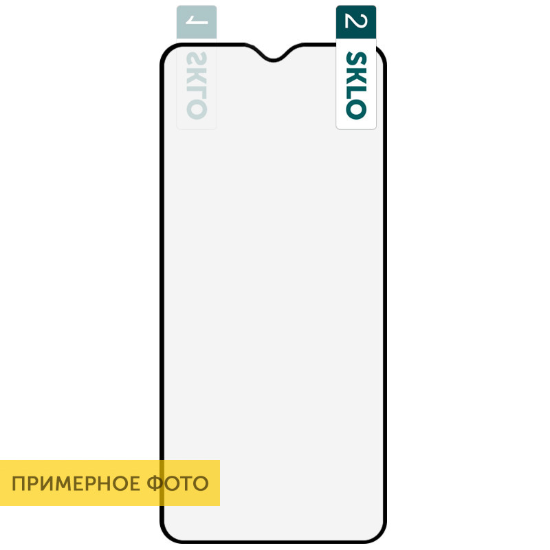 Гибкое защитное стекло SKLO Nano (тех.пак) для Huawei P40 Lite