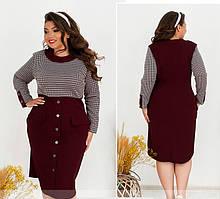 Женское комбинированное платье большого размера, коллекция Осень 2020 52,54,56,58,60