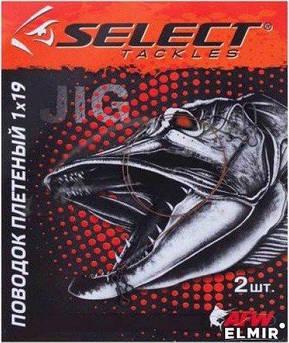 Поводок Select плетеный 1х19 15см 10кг (2шт/упак)