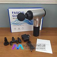 Ударный ручной вибромассажер Fascial Gun массажер электромассажер антицелюллитный для живота шеи спины тела