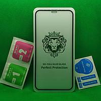 Защитное стекло для IPhone XR Full Glue 9D Черное захисне скло для