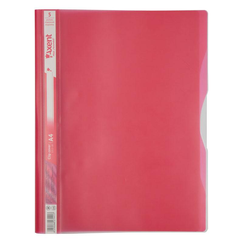 Скоросшиватель Axent А4 розовый 5 отделений 1312-10-A