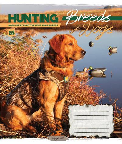 Тетрадь в линию 48 л Yes А5 Hunting dogs микс 4 обложки (762113), фото 2