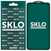 Защитное стекло SKLO 5D (full glue) для Samsung Galaxy S10e, фото 1