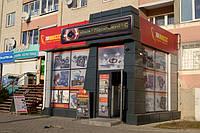 Интернет-магазин TVMusic