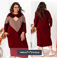 Бордовое свободное платье большие размеры 52-54,56-58, 60-62,64-66