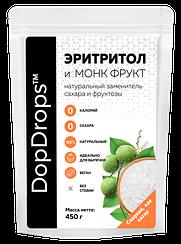 Сахарозаменитель DopDrops™ Эритритол и Монк Фрукт (1:1) дой-пак (450 грамм)