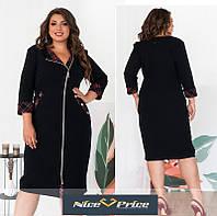 Комфортне жіноча сукня на блискавці,з оздобленням 52,54,56,58,60, фото 1