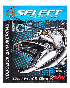 Поводок Select жерлица 1х7 40см 9кг (2шт/упак)